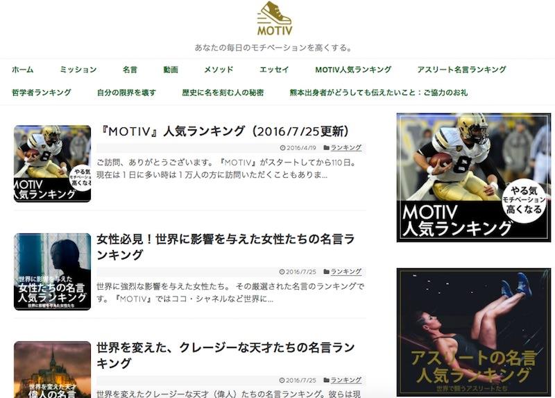 motiv-top-1