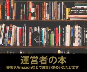 book-unei-1