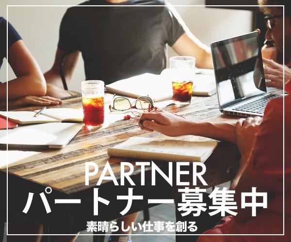 partner1-1