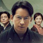 映画『海賊とよばれた男』が日本アカデミー賞受賞。映画はココが最高(感想)