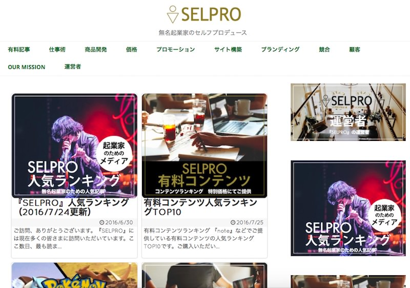 selpro-top-1