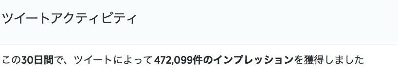 twitter201606-1